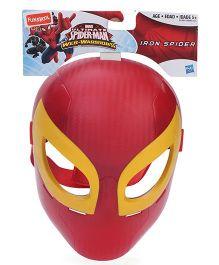Marvel Spider Man Mask - Red