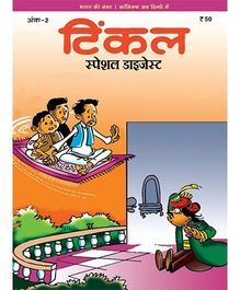 Tinkle Special Design Volume 4 - Hindi