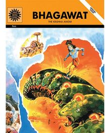 Bhagawat Krishna Avatar - English
