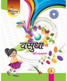 Vasudha 1 - Hindi
