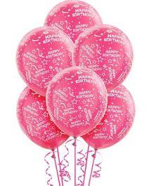 Funcart  Elegant Happy Birthday Balloon Pink - 5 Pieces