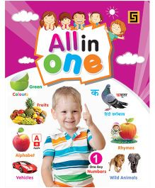 All in One Board Book - English