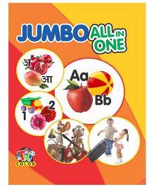 Jumbo All in One Book - English