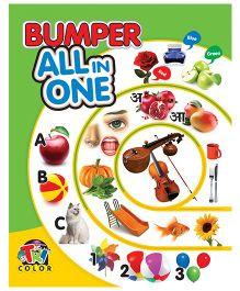 Bumper All in One Book - English