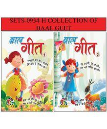 Collection of Baal Geet - Hindi