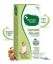 Mother Sparsh Ayurvedic Janam Ghutti - 100 ml