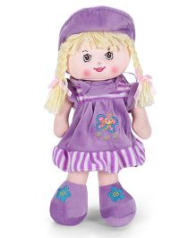 Starwalk Rag Candy Doll Purple - 12 Inches