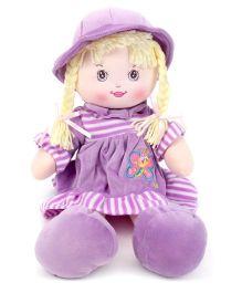 Starwalk Rag Candy Doll Purple - 20 Inches
