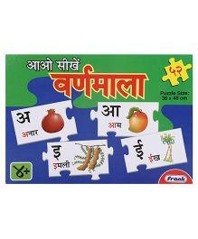 Frank Hindi Vernamala Puzzle - 52 Pieces