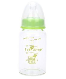 1st Step Glass Feeding Bottle Green - 125 ml
