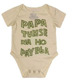 Blue Bus Store Papa Print Onesie - Light Brown