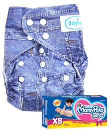 Babyhug Free Size Reusable Cloth Diaper With Insert Offissima Denim Pattern - Blue- 1 Qty and Mamy Poko Pant Style Diaper Extra Small - 32 Pieces- 1 Qty