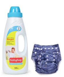 Babyhug Free Size Reusable Cloth Diaper With Insert Offissima Denim Pattern - Blue- 1 Qty and Babyhug Liquid Laundry Detergent - 550 ml- 1 Qty
