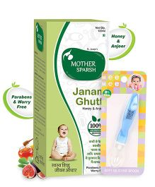 Mother Sparsh Ayurvedic Janam Ghutti - 100 ml and Mee Mee Soft Silicone Spoon - Blue