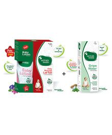 Mother Sparsh Ayurvedic Baby Massage Lal Tail - 100 ml AND Mother Sparsh Ayurvedic Gripe Water - 130 ml