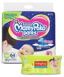 MamyPoko Pant Style Diapers Newborn - 64 Pieces & Two Packs of Babyhug Premium Baby Wipes - 80 Pieces