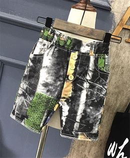 Pre Order - Superfie Mix Print Shorts - Green
