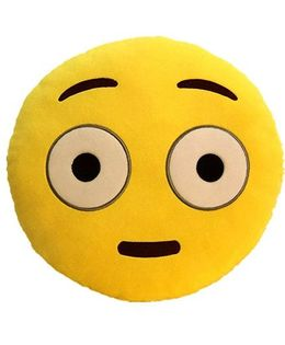 The Crazy Me Innocence Emoticon Cushion - Yellow