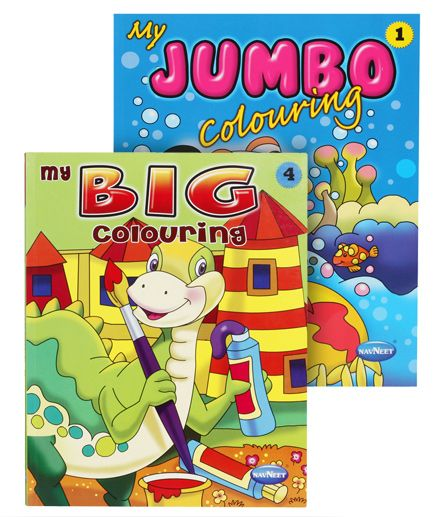 Navneet My Jumbo Coloring Books (Pack of 2)