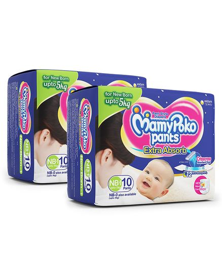 Mamy Poko Pant Style Diapers XS-10 pieces -Pack of 2