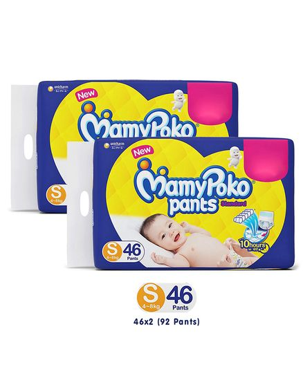 Mamy Poko Pants Standard Pant Style Diapers Small - 46 Pieces-Pack Of 2
