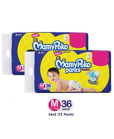 Mamy Poko Pants Standard Pant Style Diapers Medium - 36 Pieces-Pack Of 2