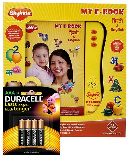 Mitashi Skykidz My Hindi And English Learning Ebook and  Duracell AAA Size Batteries - Pack Of 4