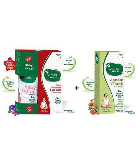 Mother Sparsh Ayurvedic Baby Massage Lal Tail - 100 ml AND Mother Sparsh Ayurvedic Janam Ghutti - 100 ml