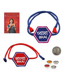 Little India Pyara N Sachha Quote Rakhi Pair - Red And Blue