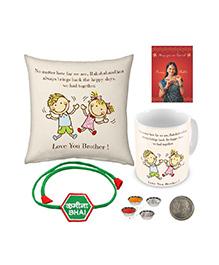 Little India Fancy Print Cushion And Mug With Rakhi - Off White