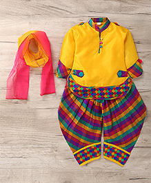 Aarika Cute Designer Kurti Patiala & Dupatta Set - Yellow