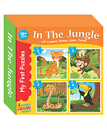 Art Factory In The Jungle Jigsaw Puzzles - 4 Pieces