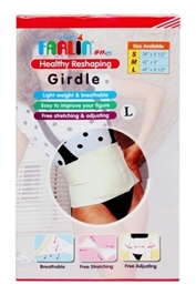 Farlin - Healthy Reshaping Girdle