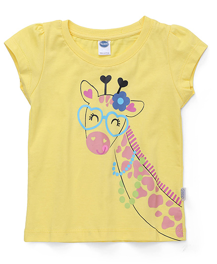 Teddy Short Sleeves Top Giraffe Print - Yellow