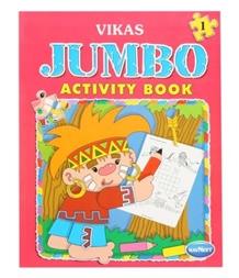 Navneet® Jumbo Activity Book
