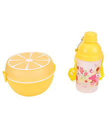 Round Lunch Box And Water Bottle Set Floral Print - Yellow