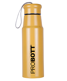 Probott Insulated Sports Bottle Yellow PB 500-21 - 500 Ml