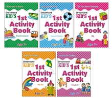 Dreamland Kid's Activity Books Pack 5 Titles