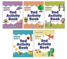 Dreamland Kid's Activity Books Combo Pack 5 Titles - English