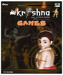 Gipsy Video - Krishna Games  CD ROM