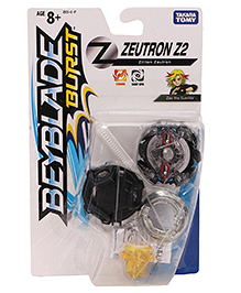 Takara Tomy Beyblade Burst Zeutron - Back Yellow