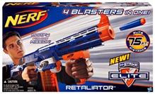 Nerf - N strike Elite Retaliator Blaster