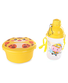 Animal Printed Lunch Box And Water Bottle Set Yellow - 370 Ml - 1917387
