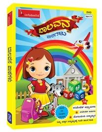 Infobells - Preschool Learning Kit In Kannada DVD