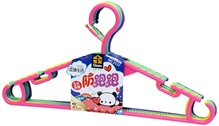 Fab N Funky - Multi Color Cloth Hanger