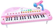 Fab N Funky - Music Keyboard