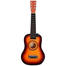 Fab N Funky -  Kids Guitar