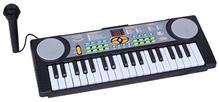 Fab N Funky -  Canto Music Keyboard