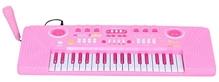 Fab N Funky - Fairy Print Kids Keyboard