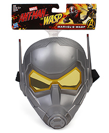 Marvel Ant-Man And The Wasp Face Mask - Silver